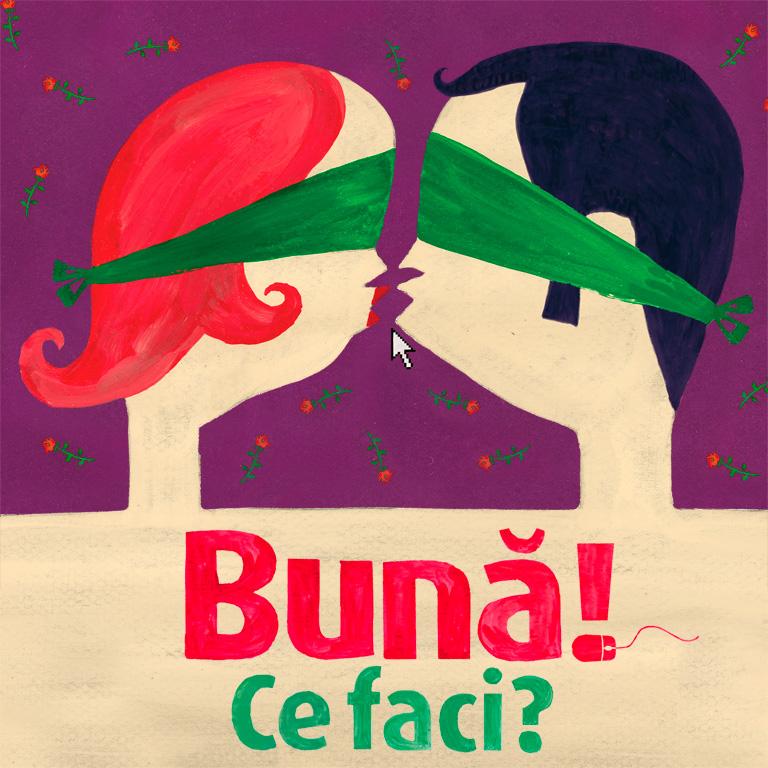 Poster-rom-patrat